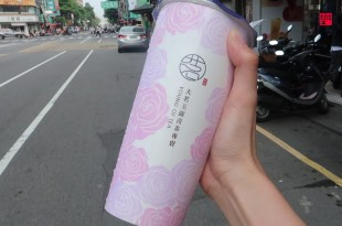 台中北區手搖飲/全台唯一大茗茶飲「杯身會自動變色」!香醇冰滴烏龍、翡翠葡萄柚有滿滿果肉