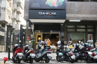 台中南屯區美食/台中人的共同回憶!TEA-WORK變小型外帶店 還有全台唯一AI智慧型機器人